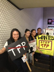 Global Exchange 2013 Summer interns protesting to stop the TPP