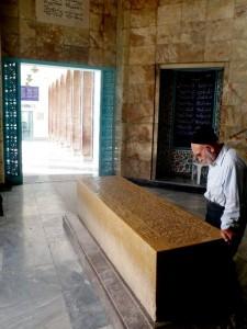 Inside Saadi's tomb